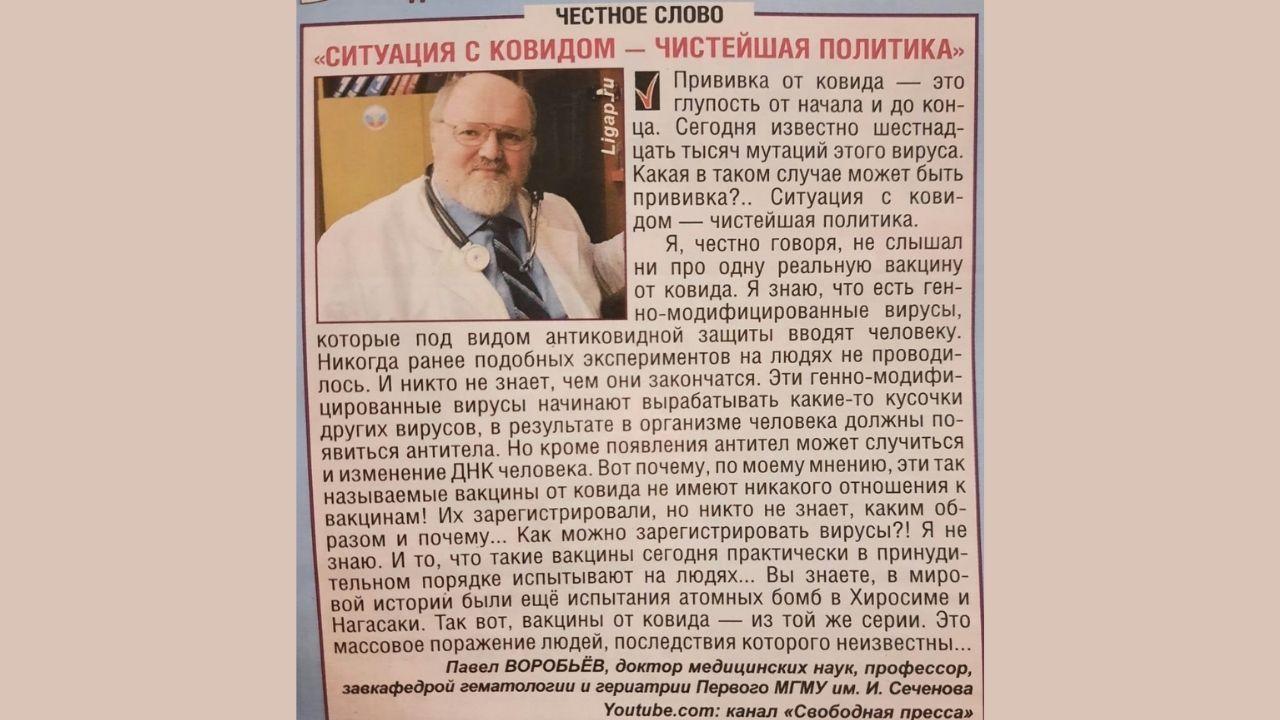 """""""A Covid-helyzet: színtiszta politika"""""""