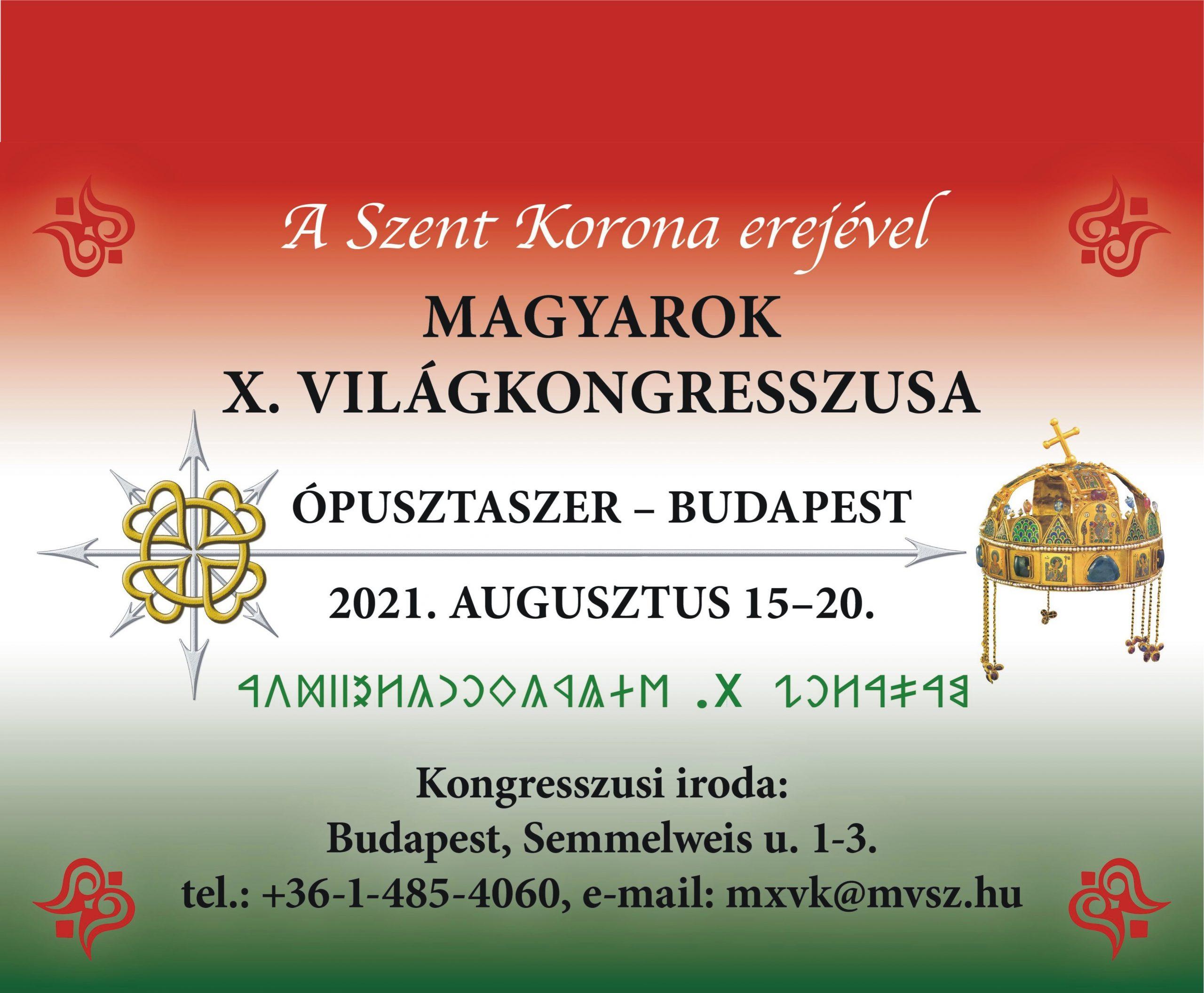 Magyarok X. Világkongresszusa